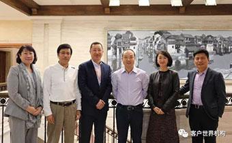 首席客户官百人会首次联谊会在上海举行